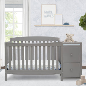 Mason Convertible 6-in-1 Crib and Changer