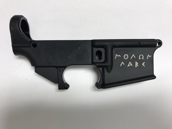 Anodized 80% Lower Engraved Molon Labe