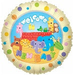 18 inch Baby Noah's Ark Balloon - Nyea's Party Store