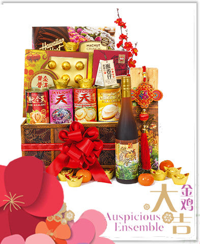 Auspicious Ensemble Hamper
