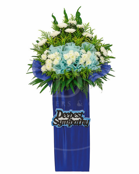 I DO Flowers & Gifts - Deepest Sympathy