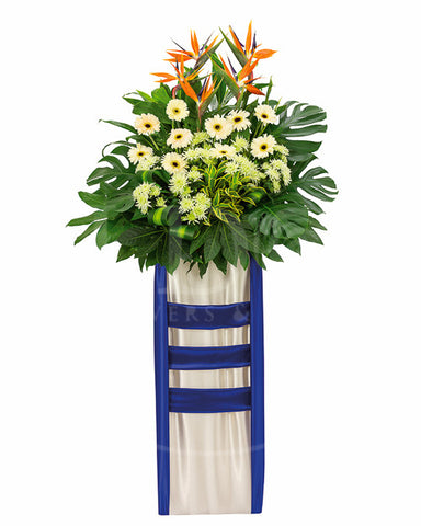 I DO Flowers & Gifts - Stairway to Paradise