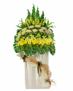 I DO Flowers & Gifts - Tiers of Comfort