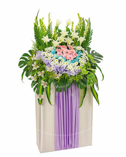 I DO Flowers & Gifts - Upright Benevolence