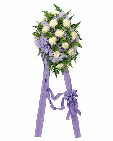 I DO Flowers & Gifts - Lilac Solace