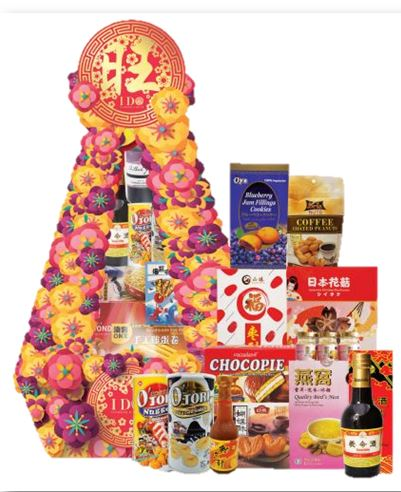 Blooming Credentials Chinese New Year Hamper MP-02