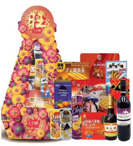 Blooming Harvest Chinese New Year Hamper