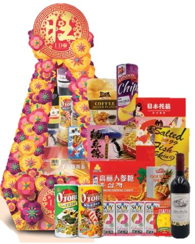 Golden Dividend  Chinese New Year Hamper MP-01