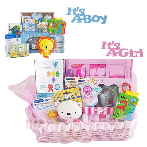 Infant Care Love Set ANB 46