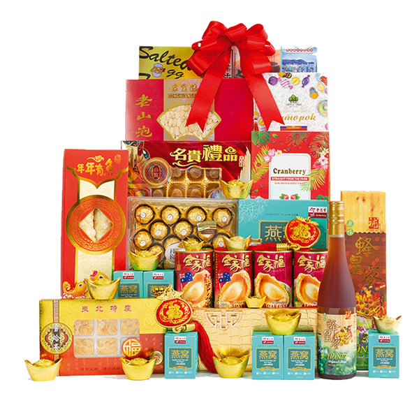 Bountiful Harvest Chinese New Year Hamper