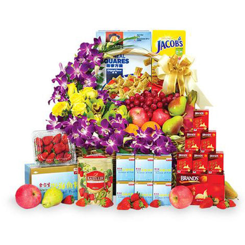 Basket Full of Goodness AGW36