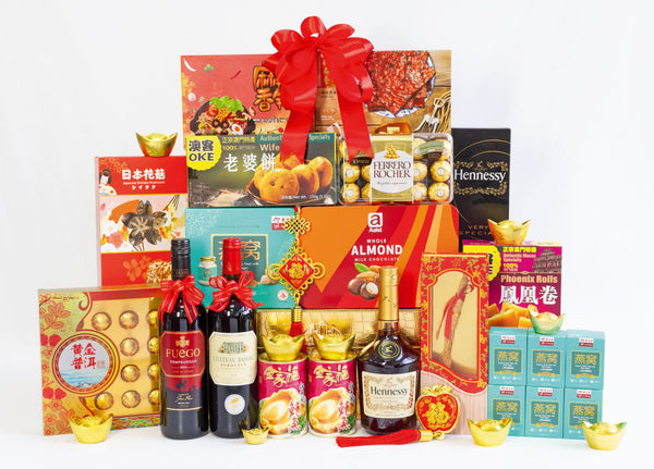 Lunar Wealth Chinese New Year Hamper