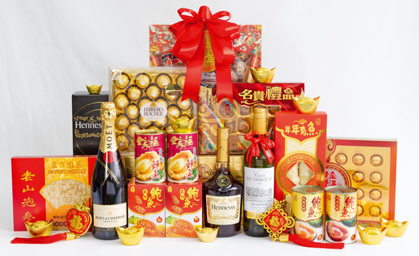 Royal Imperial Chinese New Year Hamper