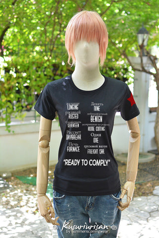 The winter soldier Bucky activation code trigger words Russia version Ready to comply t-shirt short sleeve
