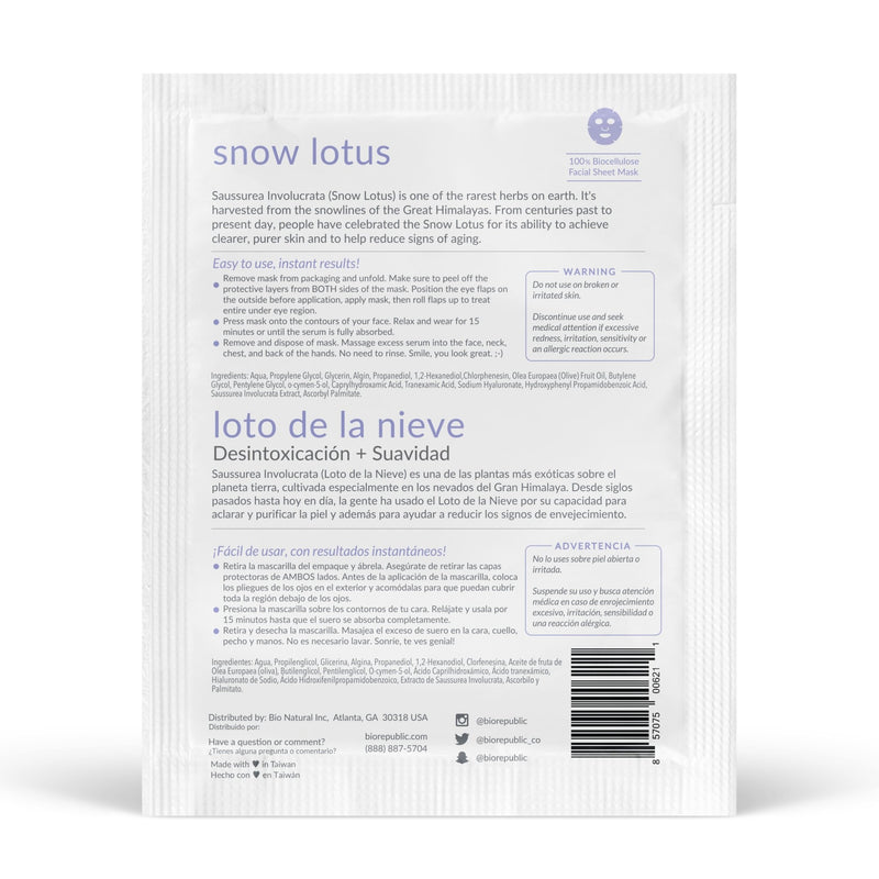 Petal Power Biocellulose Sheet Mask Sheet Mask BioRepublic