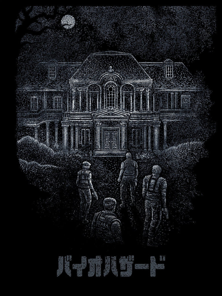 Resident Evil 20th Anniversary by Drew Wise
