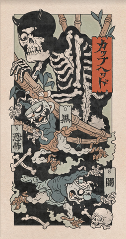 Cuphead Limited Edition Woodblock Print