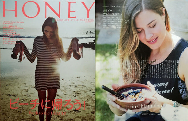 Honey Magazine