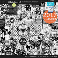 2017 Brush of the Month Club - No. 07 July Brushes