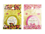 Plum & Camellia Flower Washi Tape Set (2 rolls) Amifa Masking Tape