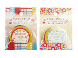 Japanese Pop Washi Tape Set (2 rolls)