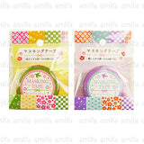 Japanese Mix Washi Tape Set (2 rolls)