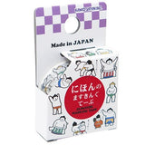 Sumo Wrestler Washi Tape • Sumo San Japan Masking Tape • Kamio Japan