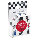 Ninja Japan Masking Tape • Kamio Japan