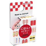 Sushi Japan Masking Tape • Kamio Japan