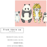 Animal Sticker Illustrator Collection From There On • Mind Wave Sticker
