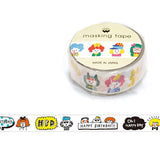 Happy Birthday Masking Tape • Japanese Washi Tape