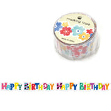 Colorful Birthday Masking Tape • Happy Birthday Die Cut Tape • Japanese Washi Tape