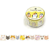 Capricious Cat Washi Tape • Japanese Washi Tape Die Cut Gold Foil Tape