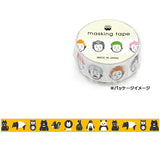 Black and White Animal Washi Tape • Mind Wave Japanese Washi Tape