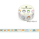 Brown Cat Washi Tape • Mind Wave Japanese Washi Tape