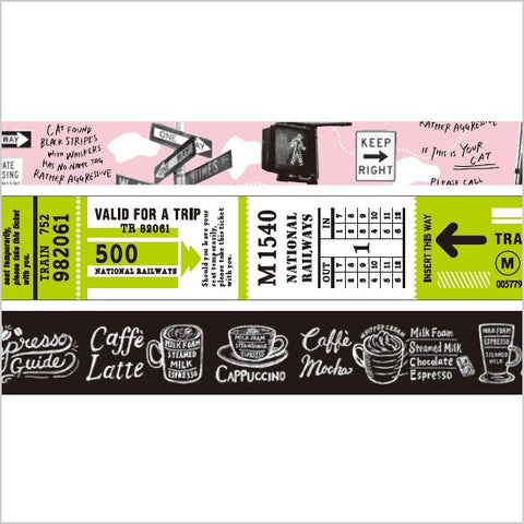 City 3 Washi Tape Set (3/pkg) Masté Masking Tape City Series