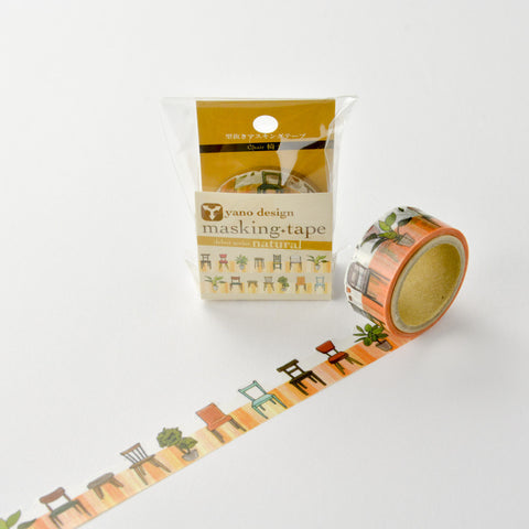 Chair Round Top Masking Tape • Yano Design Debut Series Natural
