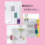 Flamingo & Love Binder Clips (10pcs) Mind Wave Clips