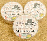 Alice Cadeau Masking Tape Silver Foil • Shinzi Katoh Design Japanese Washi Tape