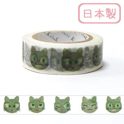 Cat's Eye Masking Tape • Shinzi Katoh Design Japanese Washi Tape