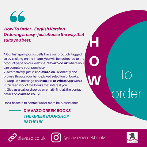 how to order english