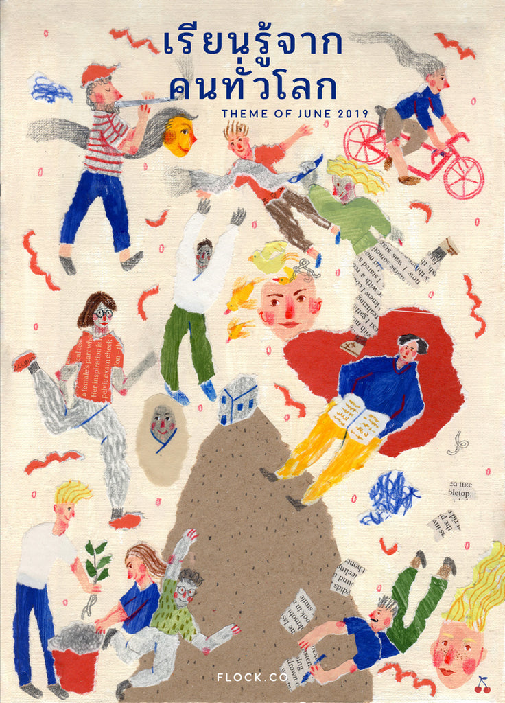 Magazine cover illustration featuring people involved in various activities by mixed media artist Auracherrybag