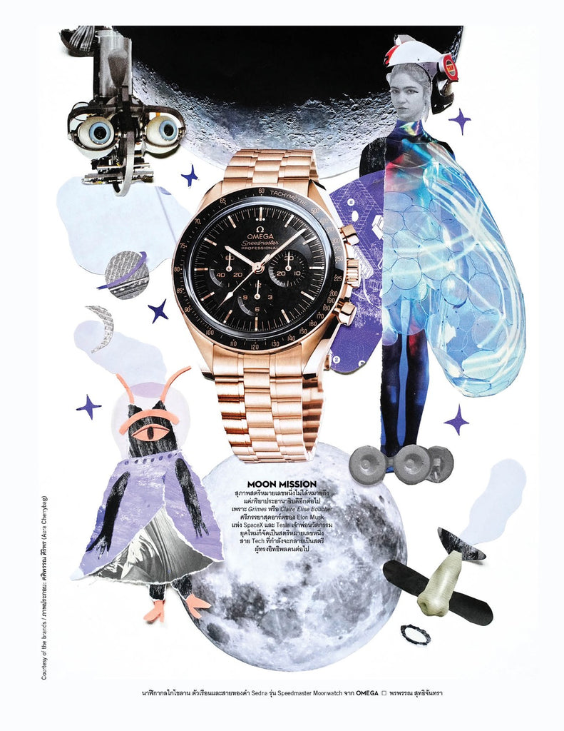 Page design for Vogue Thailand by mixed media artist Auracherrybag featuring Grimes and a Omega watch