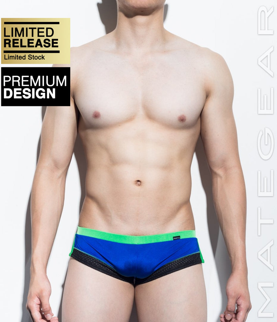 MATEGEAR - Sexy Men's Swimwear, Underwear, Sportswear and Loungewear - Extremely Sexy Mini Shorts - Ha Yoon III