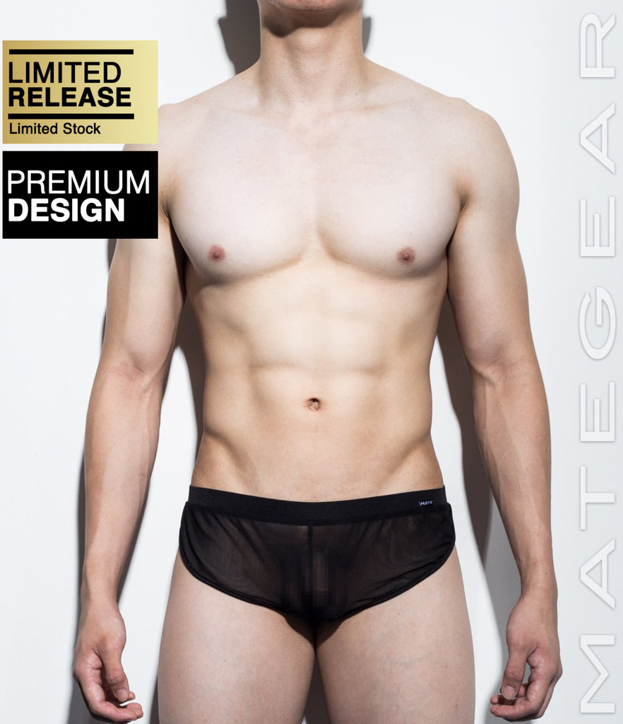 MATEGEAR - Sexy Men's Swimwear, Underwear, Sportswear and Loungewear - Extremely Sexy Mini Shorts - Kal Jin (Mesh Series)