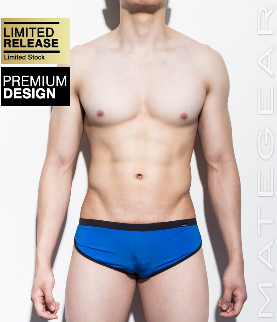 MATEGEAR - Sexy Men's Swimwear, Underwear, Sportswear and Loungewear - Extremely Sexy Mini Shorts - Nae Chul II (Ultra Thin Nylon Series)