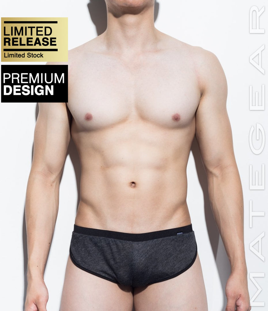 MATEGEAR - Sexy Men's Swimwear, Underwear, Sportswear and Loungewear - Extremely Sexy Mini Shorts - Nae Chul (Lounge Series)