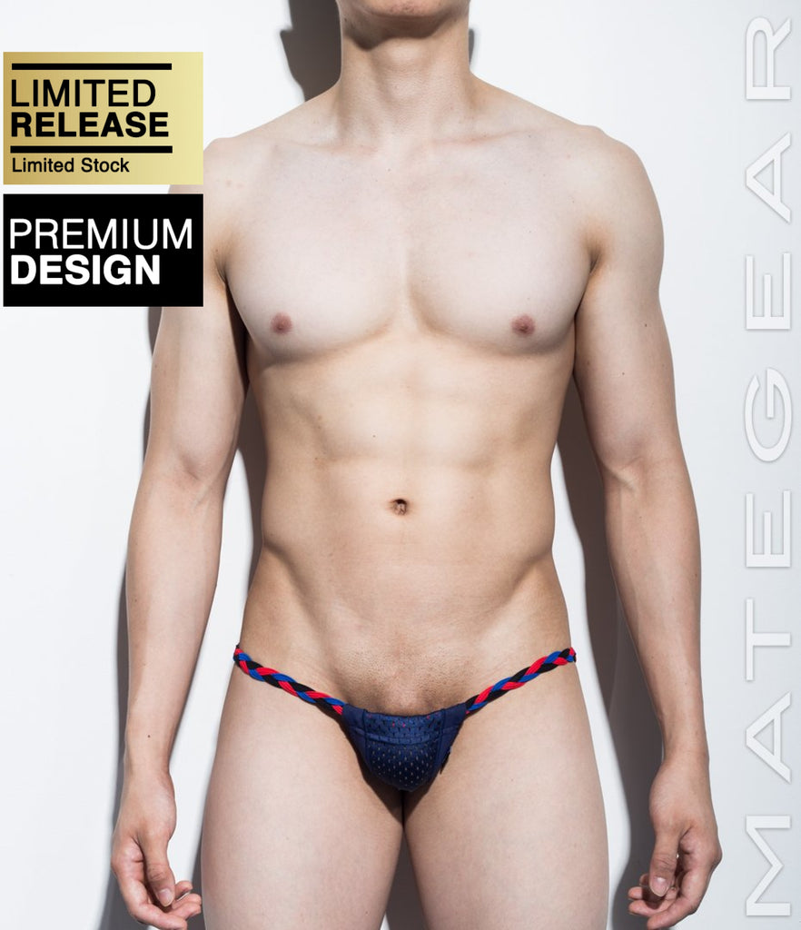 Mini Swim Bikini - Hae Sang V (Sports Netting Series) (Seamless / Xpression Series) - MATEGEAR - Sexy Men's Swimwear, Underwear, Sportswear and Loungewear