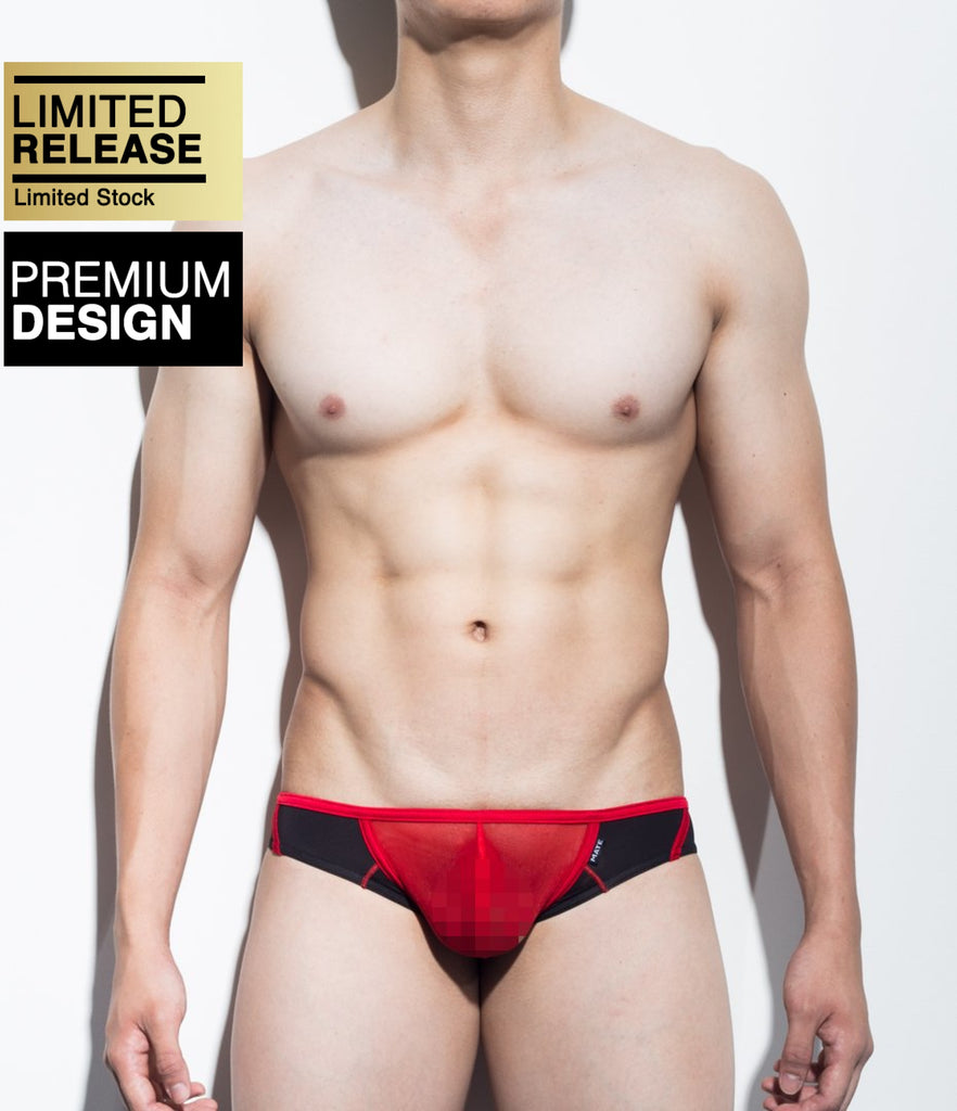 MATEGEAR - Sexy Men's Swimwear, Underwear, Sportswear and Loungewear - Sexy Mens Underwear Mini Bulge Squarecut - Eoh Jae (Reduced Sides)