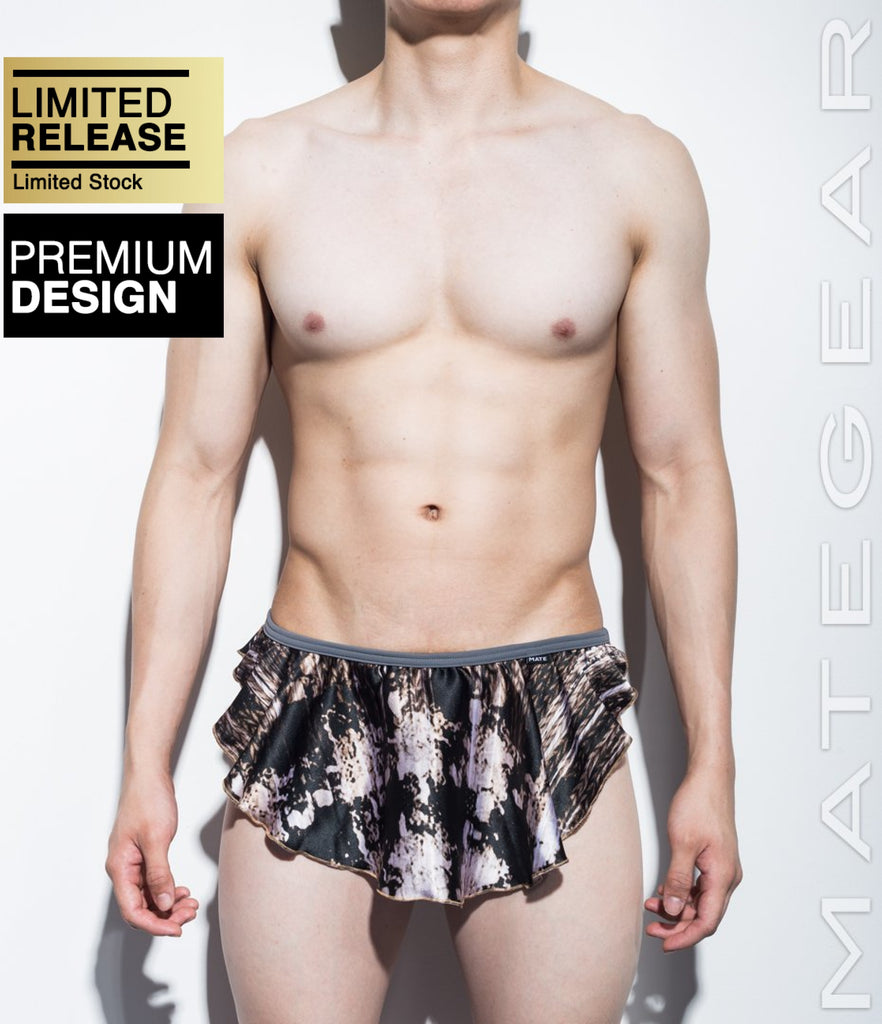 MATEGEAR - Sexy Men's Swimwear, Underwear, Sportswear and Loungewear - SALE! Sexy Men's Underwear Xpression Ultra Bikini - Ka Shin